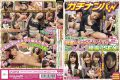 "NPS-325 Gachinanpa!Amateur Girls I Promise To Intercrural Sex Has Got Excited! ""Ah! ?It Had Been Inserted By Yourself! ""Begging Hip Pretend SEX While Shy!"