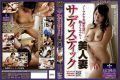 NSPS-112 · Sadist Ic Beautiful Wife Had Tired Of Living A Normal Married Couple