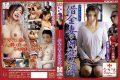 NSPS-228 Carnal Repayment Aika Saya Remake Series Of Debt Wife