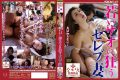 NSPS-270 My Husband Celebrity Wife Shinobu Igarashi Who Goes To Sao Young … Do Not Know