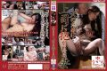 NSPS-288 Saejima Wife Kaori Which Was Nestled In The … Boss For Her Husband