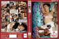 """NSPS-328 The Husband Just Fight … """"anymore, You Do Not Need."""""""