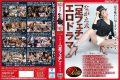 "NSPS-442 Yangtze Formula ""Foot Fetish"" Erotic Drama"