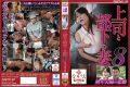 NSPS-498 Tragedy Reiko Oda Of Superiors And Subordinates Of Wife 8 Mature Couple