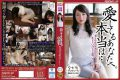 NSPS-515 I Love You To You.Really It Is A … Husband Thought I Can Live Without Sex.But I … Yuri Nikaido