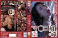 NSPS-607 Masako's Daughter-in-law This Porny Genital Face Masa Ito