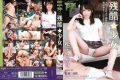 NTKA-002 ☆ Cruel Girl Akira Matsushita
