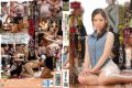 NTR-069 It Seems That A Wishes Woman Who Has A Victory Character Went To Protest At The Company Room Of A Worker On The Upper Floor Of The Apartment For Noise Manners And Was Fucked By Gang And It Was Crowded … Chisato Takagi