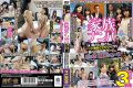 NTSU-008 Game Incest Dreams 100 000 Yen, Of Which One Was Allowed To Show Erection Erection Nampa Daughter Wife Family, Daddy! !