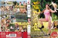 OBA-029 Ayano Murasaki Incest Fruitful Harvest Festival ~ ~ Mother Of Rural