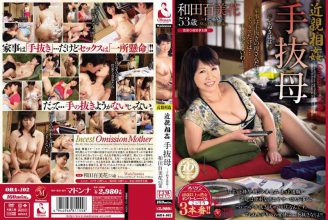 OBA-102 Incest Hand Mother Wada Hundred Mika