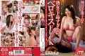 OBA-120 Berokisu FUCK Jinguji Kaoruko Is Not Too Vulgar MILF