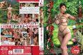 OBA-148 I Want To Bind The Mother! Yabuki Kyoko