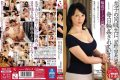 OBA-220 It Is Gangbang Daily Son Of A Classmate. Anno Yumi