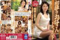 OBA-270 First Shooting Aunt Document Ayaha Yuki