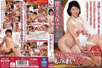 OBA-289 Terrible Brush Wholesale Virgin Is A Favorite Aunt Miho Sakurai