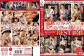 OBE-008 Incest Mom, Such As Air Conditioning Is Broken.BEST4 Hours