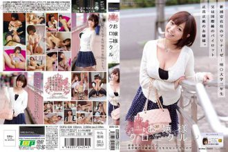 ODFA-026 Young Lady Chronicle 9