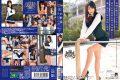 ODFA-054 Sister Chronicles 9 Muto Tsugumi