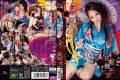 ODFM-015 No. 4 should not be a Nadeshiko courtesan courtesan