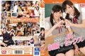 OFJE-076 Limited Original Grated Take Jacket Specification SSS Grade JK And The Uniforms Sex Collection