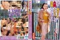 OFKU-029 Please Take Sleeping Wrecked The Folded Of Mom In Osaka Naniwa Busty Age Fifty Wife TsukasaKyoko