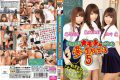 OKAD-436 5 School Life Dream To Be A Toy To Classmate