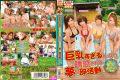 OKAD-467 Shiina Hikaru Sato Haruka Hitomi Kitagawa Wakana Kinoshita Noble Activities Of The Dream That Is Too Tempting To Tits Busty