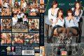 OKAD-473 Slut Gachihame Private School!Four Erotic Female Teacher Education Students!