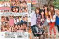 OKAD-493 Hot Spring Trip First Misa Rare Ayumu Sena Hibiki Ohtsuki MaiSaki Mikuni Omori Reina Rolled Spear With All One's Might In College Student Graduation Horny Spears Want Prime