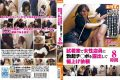 OKAX-067 By Exposing The Erection Ji ○ Port To Female Clerk In The Fitting Room Hemming Request 8 Hours
