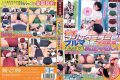 OKB-013 In God Bloomers No. 13 Magic Mirror, Pies Authenticity While Wearing Bloomers To Boast Of Deca-ass Daughter! KIMURA Tsuna
