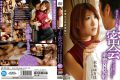OKSN-178 8 Launch Digital Mosaic Takumi Uraki Yuri Obscene Men And More Than One Body To Seek Each Other Feel Gaze Tryst With Young Wife Of The Early Afternoon