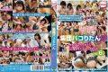 OMSE-028 JK ¥ Take!Population Pakori Tan?Chau Everyone Doing! ?Public H Rock-paper-scissors SP