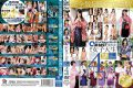 ONEB-008 SPECIAL4 Hours Pretty Amateur College Student Super Best Collection