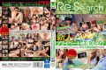 ONER-016 Rookie AV Actress Private Video Outflow! ?Takeaway Still Secretly Charged With Aphrodisiac Allowed To Drink Is Wooed By The AV Actress Seriously After Shooting The End! !As It Is What Makes Us SEX! ? Thorough Verification PART6