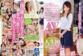 "ONEZ-054 ● University College Of Art Film ● Department Of College Students Sri Chan Pseudonym ""Junior College Coach No Way Of Av Appearance!?""Junior Av Debut Fishing Favorite Personality Of The Good It Is Too Cute Ato-bi Sri"