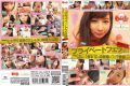 ONGP-038 I Will Buy Her Private Blow. Chi ● It Would Licking Delicious Po Now Doki Her Ten Dziga Take Blow Videos