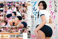 ONIN-001 I Tried To Let You Wear Bloomers To Big Ass Adult Woman!