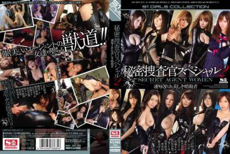 ONSD-759 Beautiful Assassins Were Two Rape Secret Investigator Special