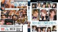 ONSD-836 S-class Actress Who Continued To Be Committed Risky Mosaic High Quality (Blu-ray)