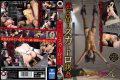 OPUD-223 Pretty Kamen Lady K Hanging Upside Down Scat Rape