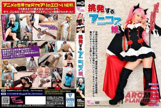PARM-126 Anikos Girl Who Provokes.