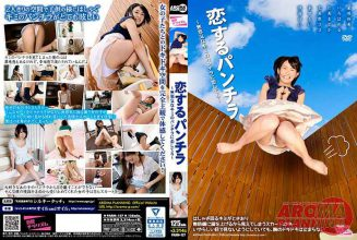 PARM-127 Beloved Panties – I Am In Love With The Innocent Kimi 's Panchira ~