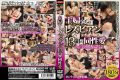 PAS-122 Gay Lesbian 13 Special Set Of Housewives