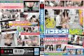 PCAS-002 Pakokyasu!Life Is Allowed To SEX Raw Delivery Tsurekomi The Amateur Daughter End Vol.2