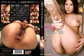 PGD-235 The First Time, Anal FUCK Eco