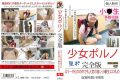 PGLD-006 Popular Small ○ Raw Erotic Ones Among Girls Porn Full Version Russia ● Over Data Ones