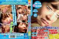 PKPD-015 【Suku Water × Irama Face Casting Coloring】 School Swimwear Obedient Slave Student Hentai Teacher Massively Shoot In Deep Moo!Moreover, I Paint That Dirty Semen On My Face!