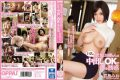 PPPD-598 Her Older Sister Seduces Me With Big Tits And Cum Shot OK Mikio Kimima